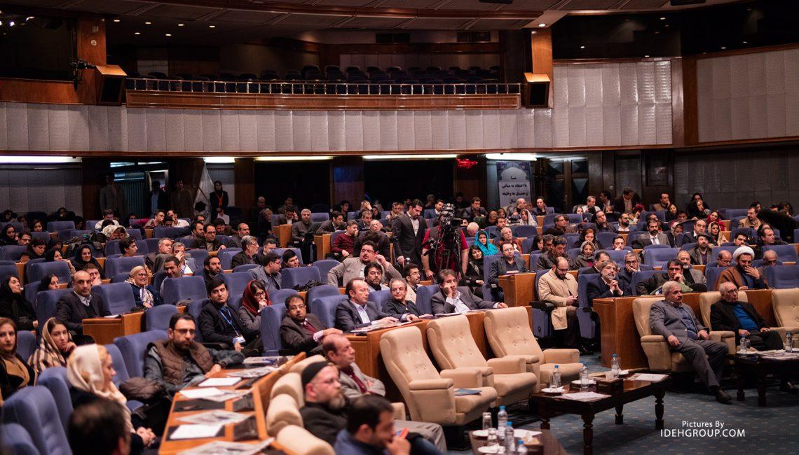 دومین دوره جشنواره تبلیغات ایران