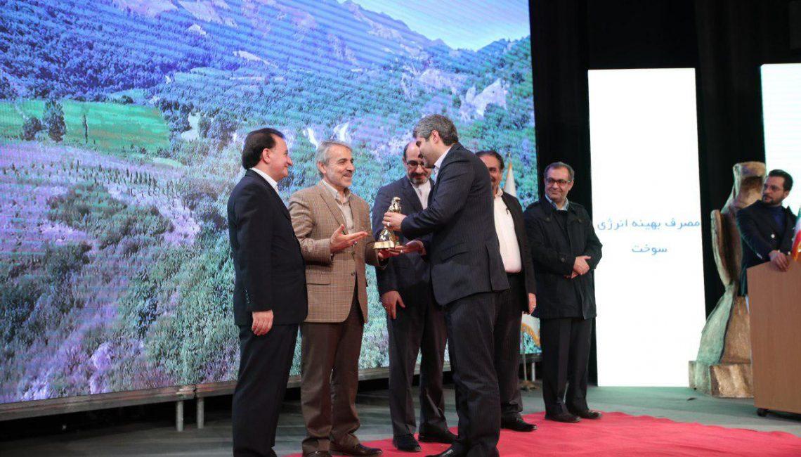 برندگان سومین دوره جشنواره تبلیغات ایران