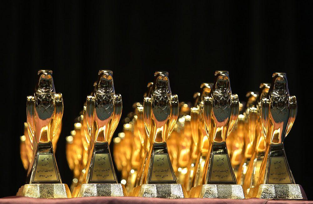 برندگان اسامی چهارمین دوره جشنواره تبلیغات